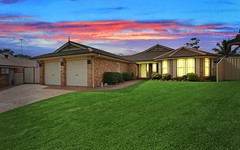 7 Jull Place, St Helens Park NSW