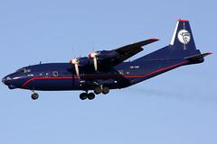 ur-cnt an12 egss (Terry Wade Aviation Photography) Tags: an12 ukl egss