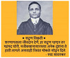 Veer Savarkar (316) (markcrystal46) Tags: savarkar veer marathi shivaji सावरकर वीर hindu damodar vinayak विनायक modi narendra rss sangh mahasbha tilak lokmanya shambhaji bajirao gandhi 1947 india bharat maharastra shivsena pravin jadhav