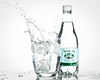 Poland Spring (Explored) (lclower19) Tags: 952 522018 water polandsprings pure product splash bottle glass advertisement sb600 explored