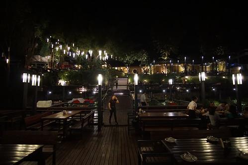 Kee ree Tara Restaurant