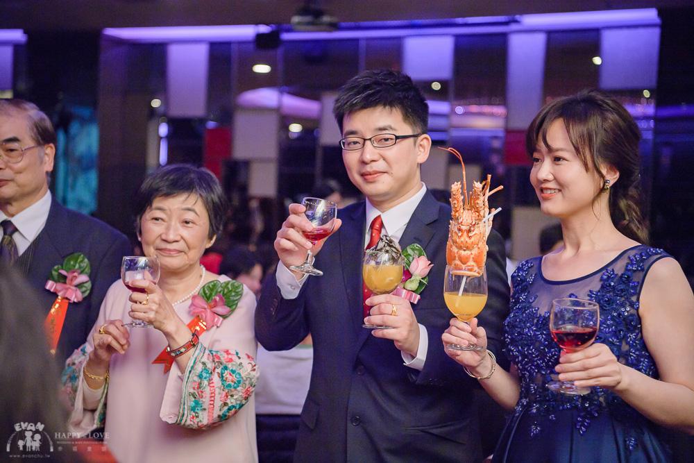 台北福華飯店-婚攝-婚宴_179