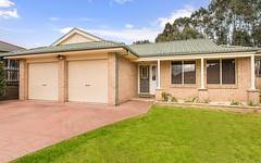 58 Sentry Drive, Stanhope Gardens NSW