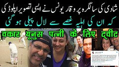 waqar younis tweet for wife on marriage anniversary 2018    Waqar Younis life With Family (urduwebtv) Tags: waqar younis tweet for wife marriage anniversary 2018    life with family