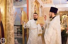 Божественная Литургия в праздник Богоявления