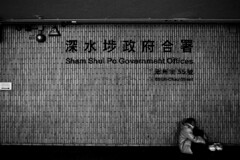 R0072328 (KC KWAN) Tags: streetphotography blackwhite 28mm 21mm hongkong snap people grdiv ricoh cityofdarkness homebound alley kc kwan kckwan interesting interestingness explore explored black darkened dim dingy drab gloomy misty murky overcast shadowy somber