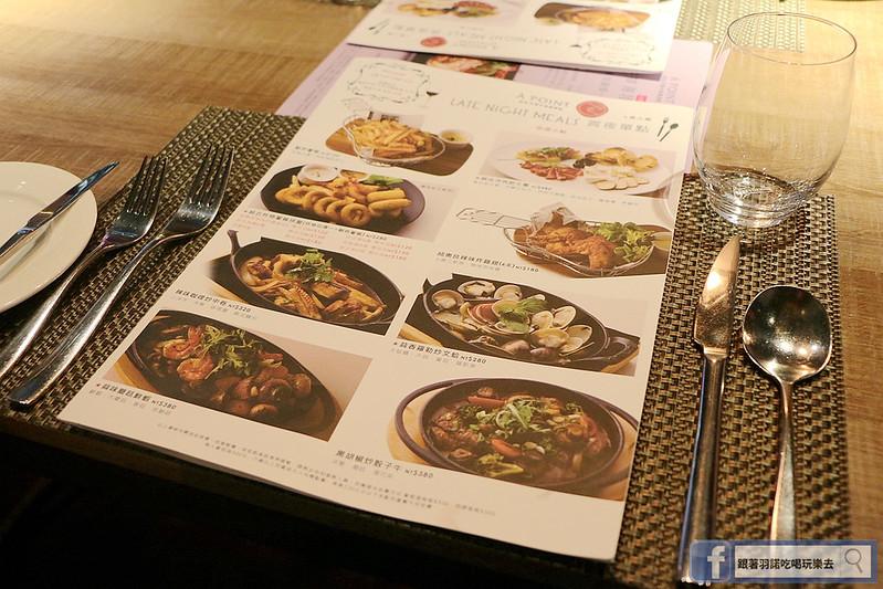 艾朋牛排餐酒館06