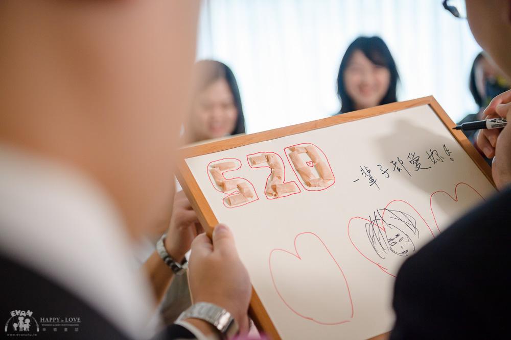 台北福華飯店-婚攝-婚宴_065