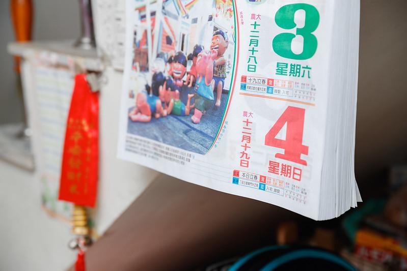 婚攝,證婚,婚禮紀錄,南部,台南