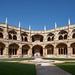 Monasterio de los Jerónimos, Claustro
