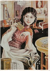 img- 907 (akaroxy2) Tags: 2017 postcard people swap china