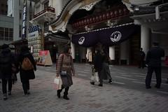 Kabukiza (Okera) Tags: 2018 28mm colorskopar m10 散策