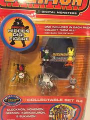 (CoolToys2000) Tags: digimon mini figure set sets 53 54 55 frontier 2002