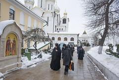 09. Итоги работы XXVI Рождествеских чтений 26.01.2018