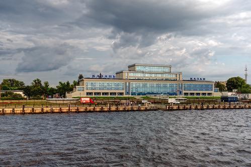 Kazan 11 ©  Alexxx1979