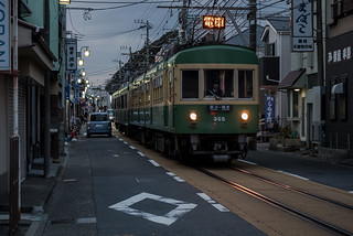 Enoden in the evening