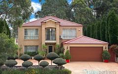12 Valenti Crescent, Kellyville NSW