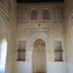 Alhambra: Torre del Mihrab thumbnail