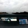 100.000 (pom.angers) Tags: europeanunion france centrevaldeloire eureetloir chartres illierscombray chartresmétropole fromamovingvehicle road motorway highway autoroute 100000 panasonicdmctz30 roxanne thepolice 28 134 a11 e50 a11e50locéane 100 ermenonvillelagrande