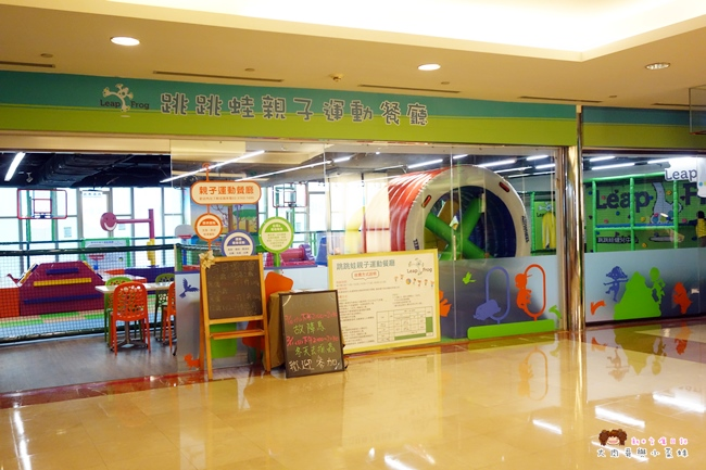 跳跳蛙親子餐廳 跳跳蛙健兒教室 京華城親子館 (16).JPG