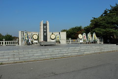 Monument near the DMZ entrance (Timon91) Tags: south korea zuidkorea suedkorea südkorea republic republicofkorea rok 대한민국 daehan minguk seoul seoel 서울시 서울 dmz demilitarized zone north nordkorea noordkorea