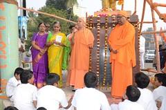 National Youth Day 2018 at Rajahmahendravaram (Belur Math, Howrah) Tags: rajahmundry rajahmahendravaram
