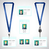Lanyard, name tag holder end badge, id, template (bolaos56) Tags: lanyard id card name tag holder white business blank event design clip isolated copy corporate visual presentation template identification element plastic retractor necklace black authority illustration lighter cover sticky badge press empty paper company set office branding identity ribbon vector sign symbol security label icon cardholder background
