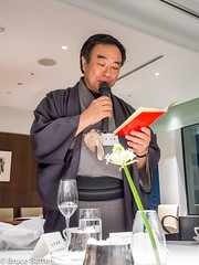 180209 K Salon @ Ark Hills Club-02.jpg (Bruce Batten) Tags: locations occasions subjects honshu friendsacquaintances people mealsparties tokyo japan minatoku tōkyōto jp