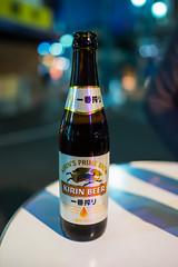 DSCF8925 (aaroncaley) Tags: japan tokyo beer kirin