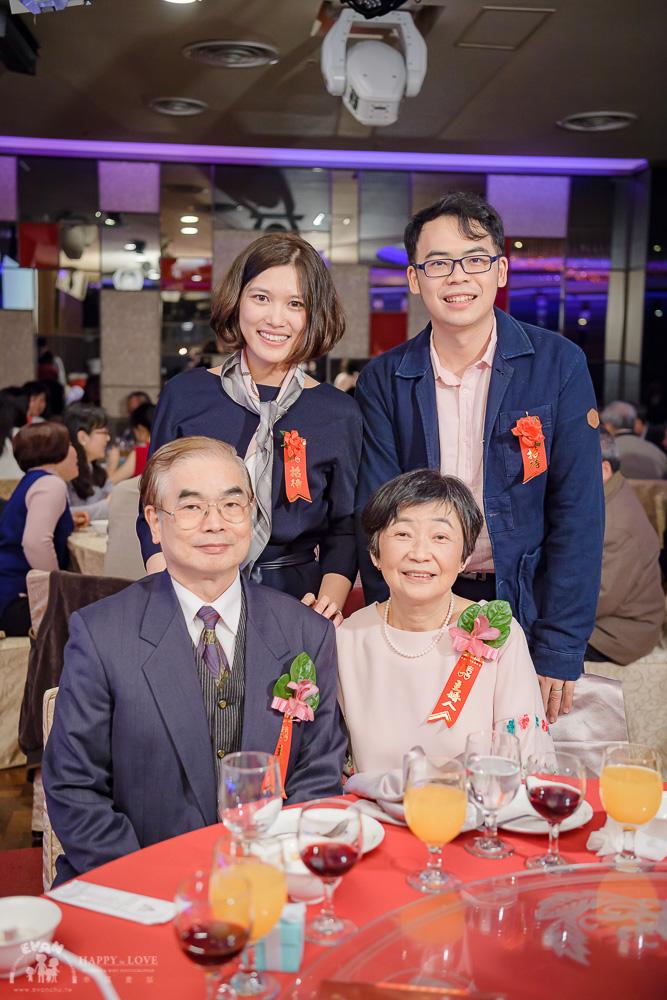 台北福華飯店-婚攝-婚宴_187