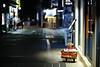 2016/1726: (june1777) Tags: snap street seoul bukchon sogyeokdong night light bokeh canon eos 5d ef 85mm f12 ii 1600 clear