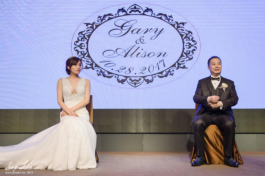 台北國賓飯店 教堂證婚 午宴  婚攝 台北婚攝 婚禮攝影 婚禮紀實 JSTUDIO_0104