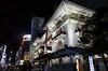 Light in Darkness (Blue Nozomi) Tags: harumi kabuki za kabukiza ginza japan night white tokyo culture city