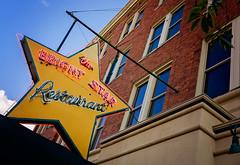 Alabama, Bessemer (CarmenSisson) Tags: alabama brightstar greek bessemer cafe diner finedining food landmarks restaurant usa
