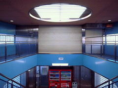 Ameyoko Center Building アメ横センタービル (: : Ys [waiz] : :) Tags: ricoh grd grd4 日本 japan 東京都 東京 tokyo 台東区 アメ横 御徒町 symmetry blue