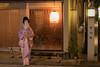 Geiko_20171217_41_23 (Maiko & Geiko) Tags: kaden toshisumi kyoto maiko 20171217 舞妓 花傳 とし純 京都 芸妓 geiko 宮川町 駒屋 miyagawacho komaya sakaguchi