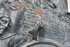 ffynnon-00600 (www.atgof.co) Tags: fountain jesus aberystwyth clock cloc ffynnon