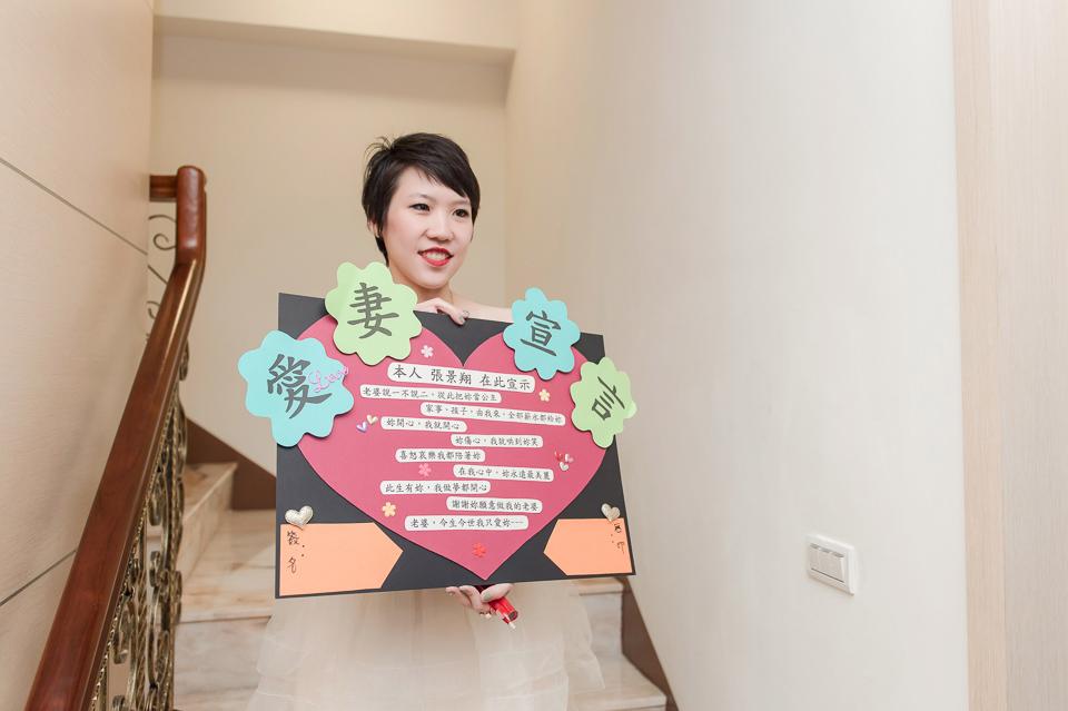 婚攝 高雄林皇宮 婚宴 時尚氣質新娘現身 S & R 052
