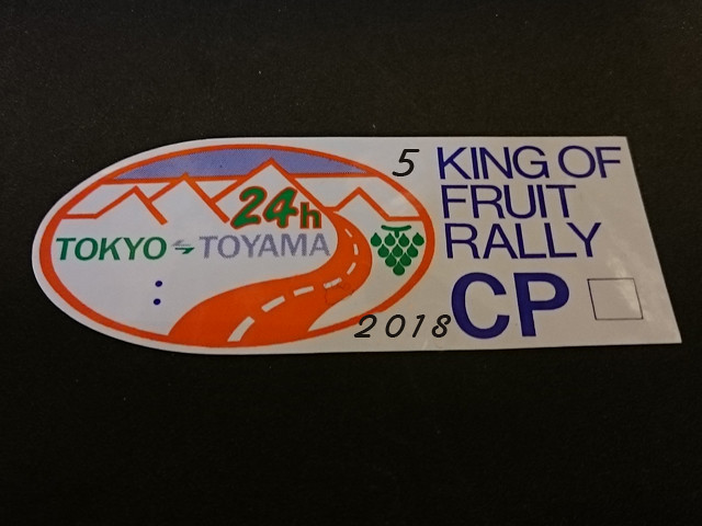 king-of-fruit-rally-cp