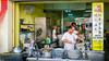 DSC_3955 (inkid) Tags: georgetown pulaupinang malaysia hong kee wan thun mee campbell street bamboo travel food penang hawker noodle