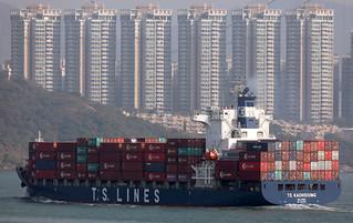 containership TS KAOHSIUNG sailing into Hong Kong Harbour