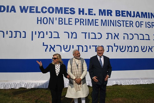 PM Netanyahu and his wife Sara visit Gujarat with India's PM Modi