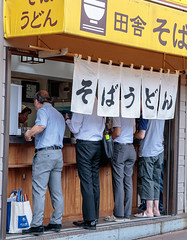 Luncheon (Atomic Eye) Tags: nakano tokyo japan broadway street photography store front restaurant sign menu paper peopleandpaths nakanobroadway food streetfood eating line ordering yellow bowl lunch fastfood soba udon noodles
