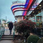 Metro 29 Diner, Arlington, Va. thumbnail
