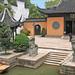 Temple taoïste dans la ville ancienne de Nanxun (Chine)
