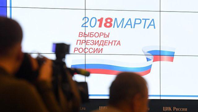 В Сызрани сформирован пул наблюдателей на выборах президента РФ