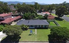 39 Goolagong Street, Avondale NSW
