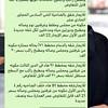 للايجار شقق بالنور والزهور و71و91 والضاحيه (lelbaia) Tags: للايجار شقق بالنور والزهور و71و91 والضاحيه classifieds اعلانات مجانية مبوبة