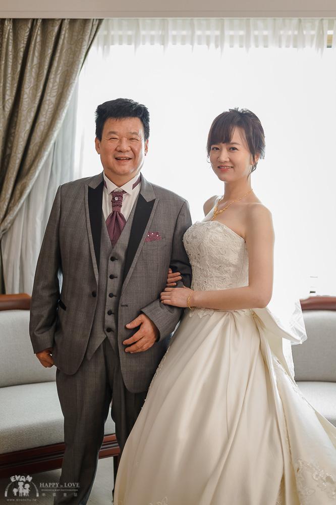 台北福華飯店-婚攝-婚宴_056