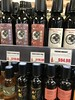 IMG_0237 (theminty) Tags: marukai sake japanesewhisky whisky theminty themintycom